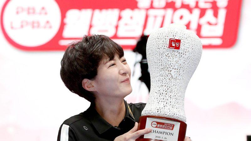 Jung-suk Lim vô địch chặng thứ 7 LPBA